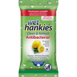 Wet Hankies Μαντηλάκια αντιβακτηριδιακά με αιθυλική αλκοόλη με άρωμα λεμόνι 15τμχ Mega