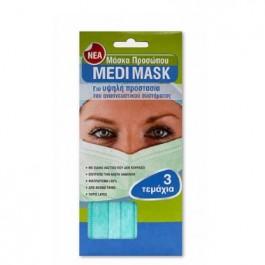 Medisei Medi Mask Προστατευτική Μάσκα Προσώπου 3 φύλλων