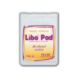 Πάνες Λοχείας Libo Με Πλαστικό .40 Τεμ